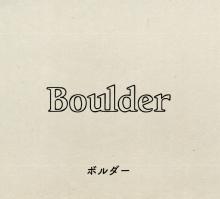boulder.jpg