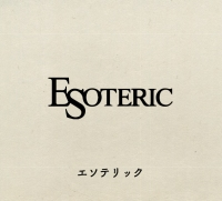 esotericesoteric