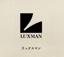 luxmaluxman.jpg