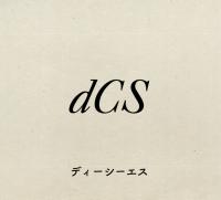 dcsdcs.jpg